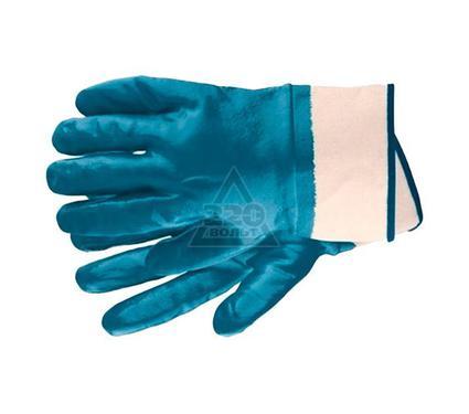 Перчатки нитриловые СИБРТЕХ 67758