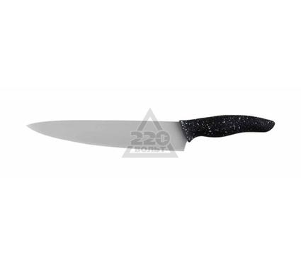 Нож MARTA MT-2867