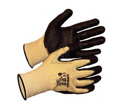 Перчатки AMPARO 426720