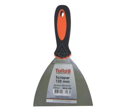 Шпатель TULIPS TOOLS IM18-125