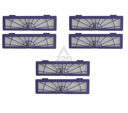 Антиаллергенный фильтр NEATO ROBOTICS 945-0132 Botvac