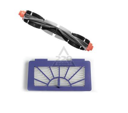 Набор аксессуаров NEATO ROBOTICS 945-0047 XV