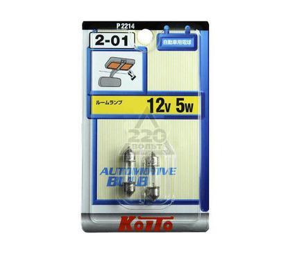 Лампа дополнительного освещения KOITO P2214
