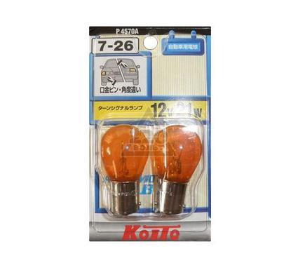 Лампа дополнительного освещения KOITO P4570A