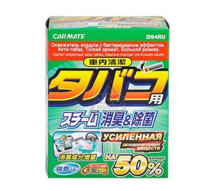 Ароматизатор CARMATE D94RU