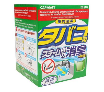 Ароматизатор CARMATE D23RU