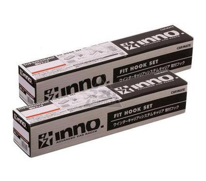 Скобы держатели INNO K632A/K632U