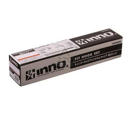 Скобы держатели INNO K104