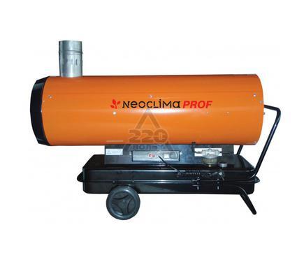 Тепловая пушка NEOCLIMA NPI-50