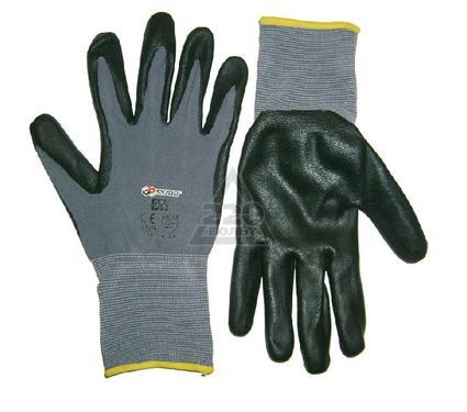 Перчатки нитриловые SKRAB 10/XL 27675
