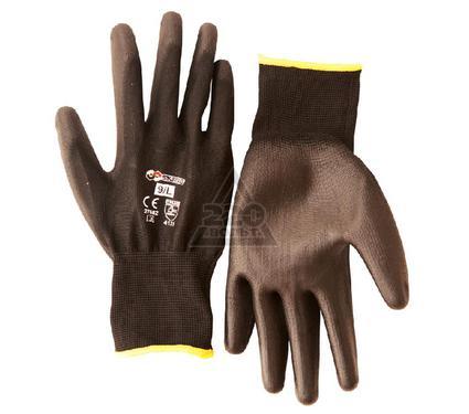 Перчатки резиновые SKRAB 10/XL 27683
