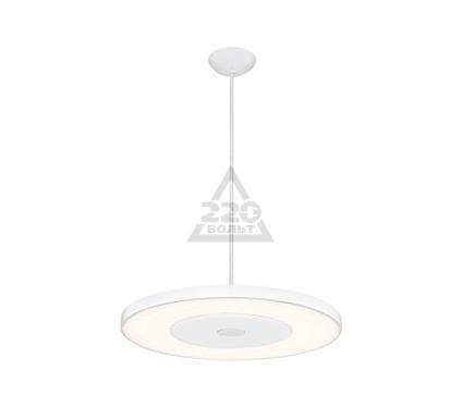 Светильник подвесной GLOBO FELION 41321H