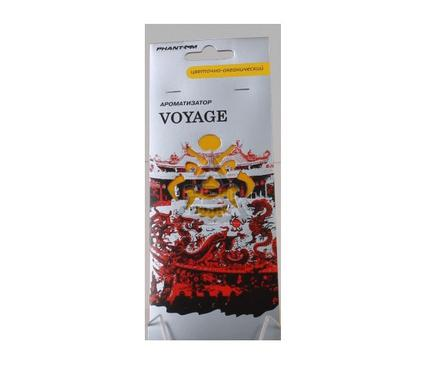 Ароматизатор PHANTOM РН3141 Voyage