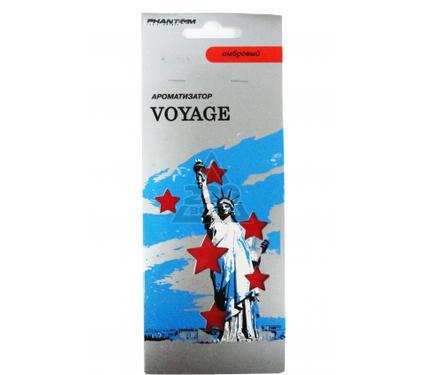 Ароматизатор PHANTOM РН3144 Voyage