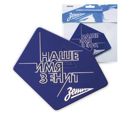 Коврик PHANTOM Зенит РН5105