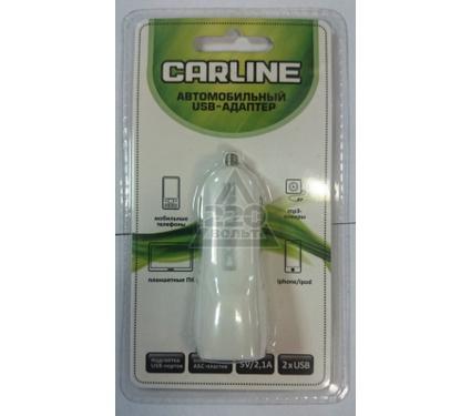 Адаптер (переходник) CARLINE ch-2ub