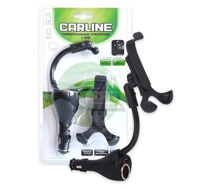 Держатель CARLINE umg2-sb