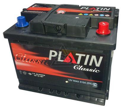 Аккумулятор PLATIN Classic 225а/ч(L+),1450А,евро
