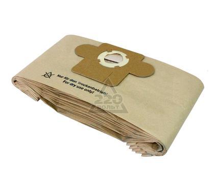 Мешок AIR Paper P-243