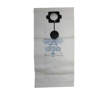 Мешок AIR Paper P-309