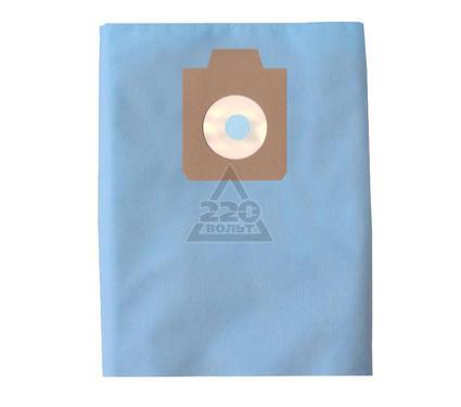 Мешок OZONE CP-235