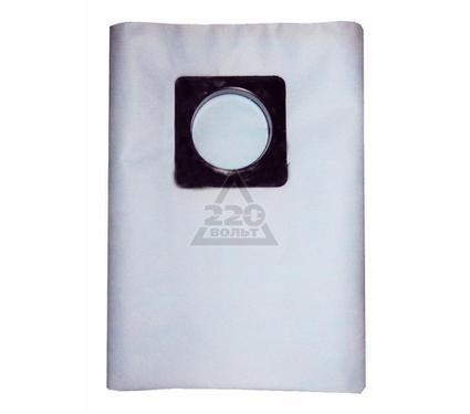 Мешок OZONE XT-329