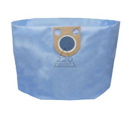 Мешок OZONE XT-3081 PRO