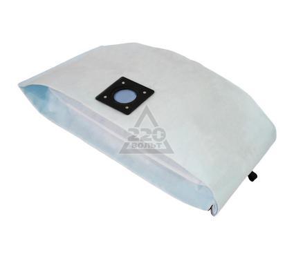 Мешок OZONE XT-5201R