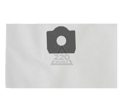 Мешок OZONE XT-5041R