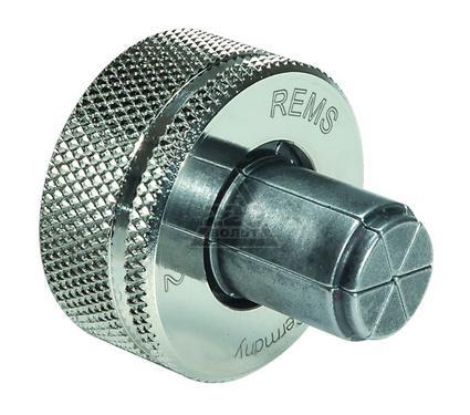 Головки REMS 150855