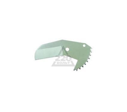 Нож REMS 291271