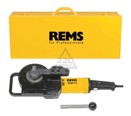 Трубогиб REMS 580029