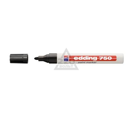 Маркер EDDING e-750#2-b#49