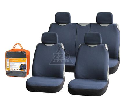 Чехол на сиденье AIRLINE ASC-KM-10