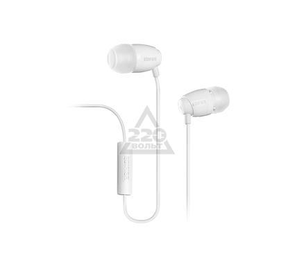 Гарнитура EDIFIER H210P White