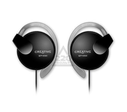 Наушники спортивные CREATIVE EP-550 чёрные