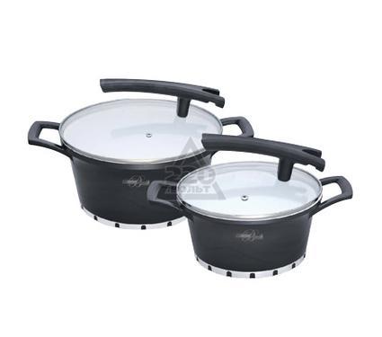 Набор посуды BALONIA BS - 4004