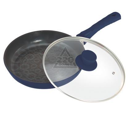 Сковорода с крышкой BOHMANN BH-7022-2-3D