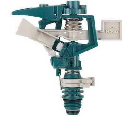 Распылитель RACO 4260-55/716C