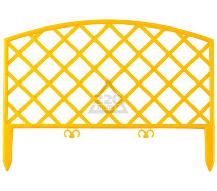 Забор GRINDA 422207-Y
