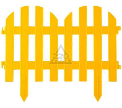 Забор GRINDA 422205-Y