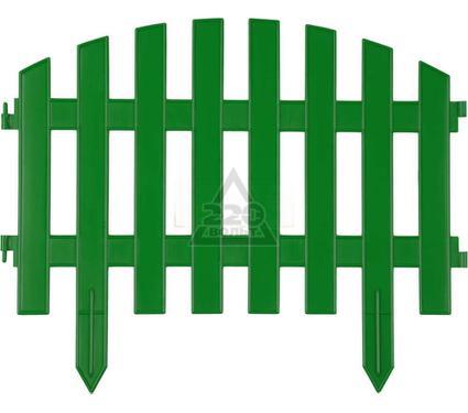 Забор GRINDA 422203-G