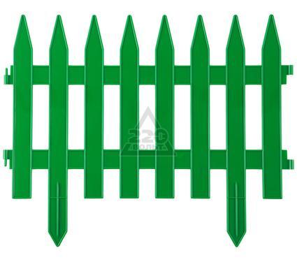 Забор GRINDA 422201-G