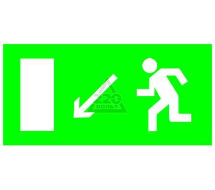 Знак ТДМ направление к эвакуационному выходу налево вниз
