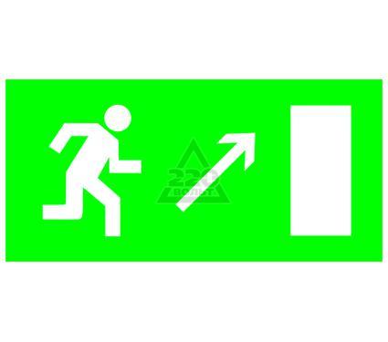 Знак ТДМ направление к эвакуационному выходу направо вверх
