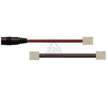Коннектор ТДМ SQ0331-0044
