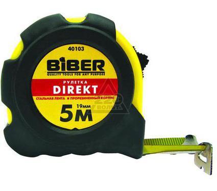 Рулетка BIBER 40104