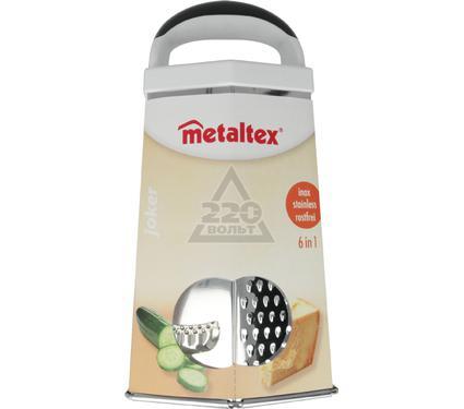 Тёрка METALTEX 19.46.23