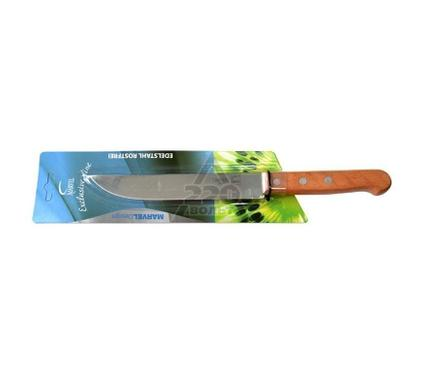 Нож для мяса MARVEL 15591