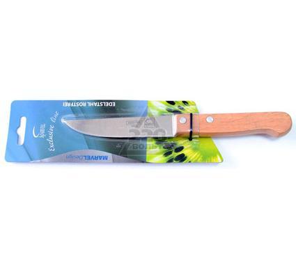 Нож кухонный MARVEL 15593
